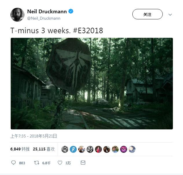 《美国末日2》总监发推暗示 将在索尼E3上有大动作