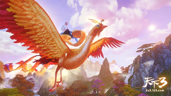 《天下3》发来儿童节全新活动和好礼 请查收!