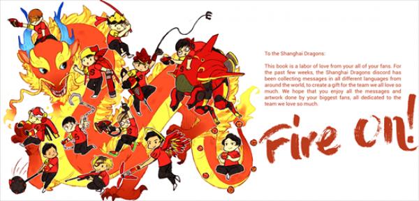 上海龙之队战队公开日全纪录2.0——龙腾飞舞