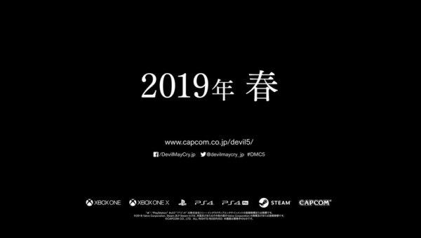 《鬼泣5》正式公布!