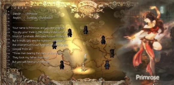 《八方旅人》将于7月发售 试玩版6月14日放出