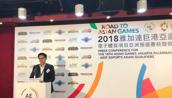亚运会王者荣耀国际版中国队大名单公布