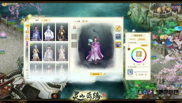 女神古风出镜 《灵山奇缘》6月26日不限号来袭
