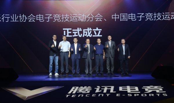 电竞独立产业价值凸显 五大势能助推中国电竞起飞