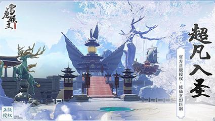 《雪鹰领主》手游今日开启预约 玄幻超凡世界待你探索
