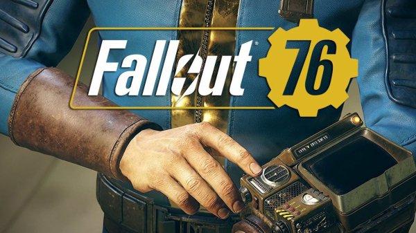 《辐射76》10月开启Beta公测 预购玩家皆可试玩