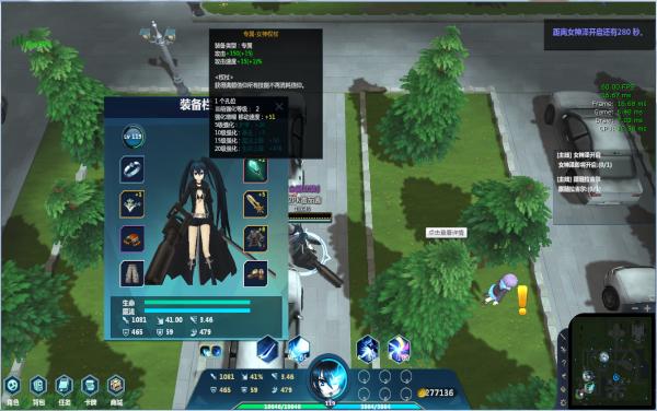 《幻想全明星》PVE评测:超高自由度体验与众不同的MOBA游戏