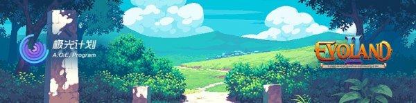 乐在其中寓教于乐 腾讯移动游戏周年庆众多新品发布