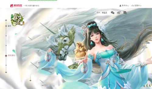 《绿色征途》手游首测官网预约开启 10大showgirl全程陪玩!