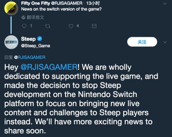 彻底凉了 育碧宣布停止《极限巅峰》Switch版移植