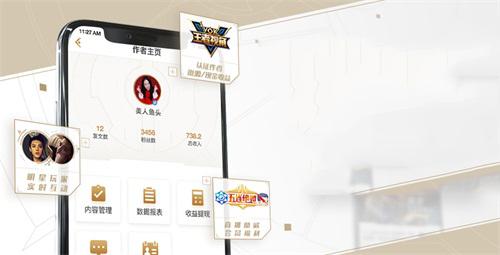 王者荣耀助手8月版本更新 三大功能打开全新视角
