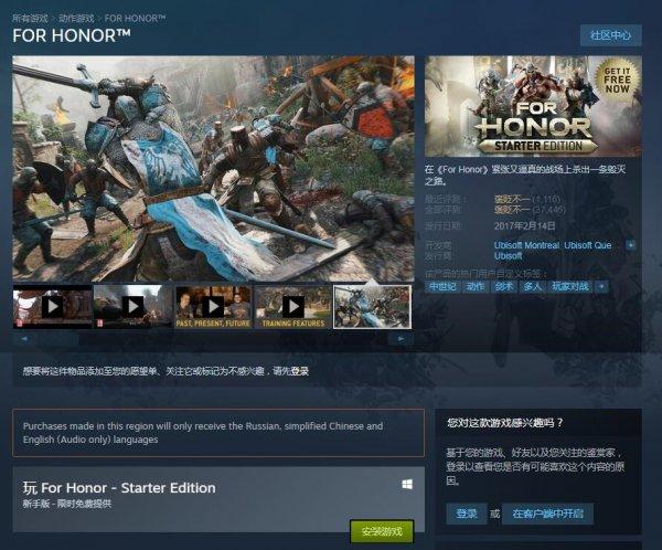Steam喜加一:《荣耀战魂》新手版限时免费领取