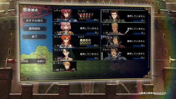 《梦幻模拟战1+2》重制版发布预告 豪华CV阵容登场