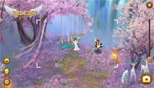 """浪漫从""""宠""""开始 《自由幻想》手游""""月光宝盒""""新版今日上线"""