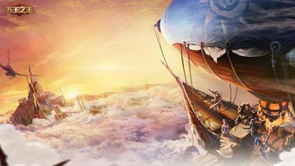 《万王之王3D》线下3D画展 你与万王大世界有个约会
