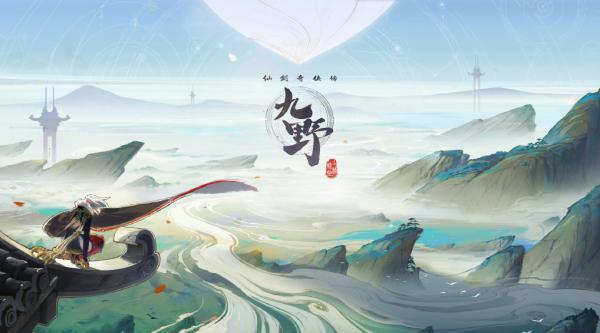 《仙剑》手游新作公布 未成有过的休闲对战玩法