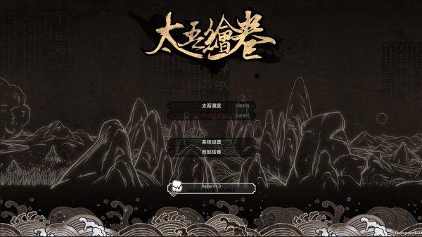 国外玩家请求加上英文 《太吾绘卷》Steam销量火爆