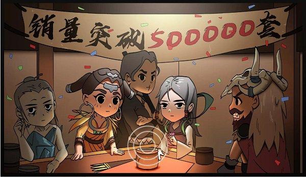 《太吾绘卷》成功法则 国产游戏的情怀态度