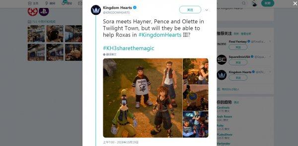《王国之心3》最新实机演示 大力士海格力斯亮相