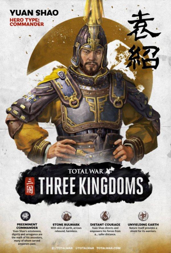 《全面战争:三国》袁绍人设图 绝对安全的指挥官