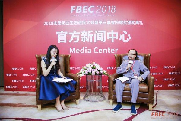 FBEC2018专访 资深游戏策划师刘勇谈游戏策划需要如何适应时代的