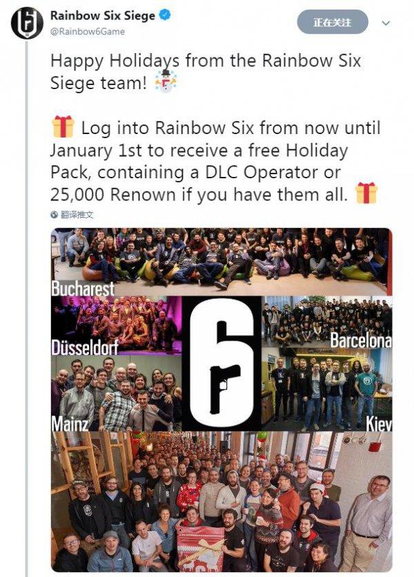 《彩六》送圣诞礼物 免费解锁新干员或25000声望