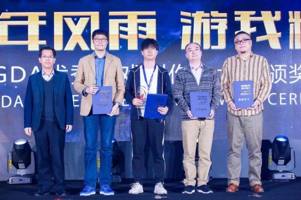 第十届CGDA优秀游戏制作人大赛颁奖盛典隆重举行!