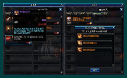 DNF95版本新NPC盘点 外貌各异功能也不尽相同