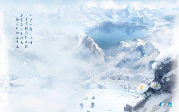 《仙剑奇侠传七》最新海报曝光 将于19年下半年发售