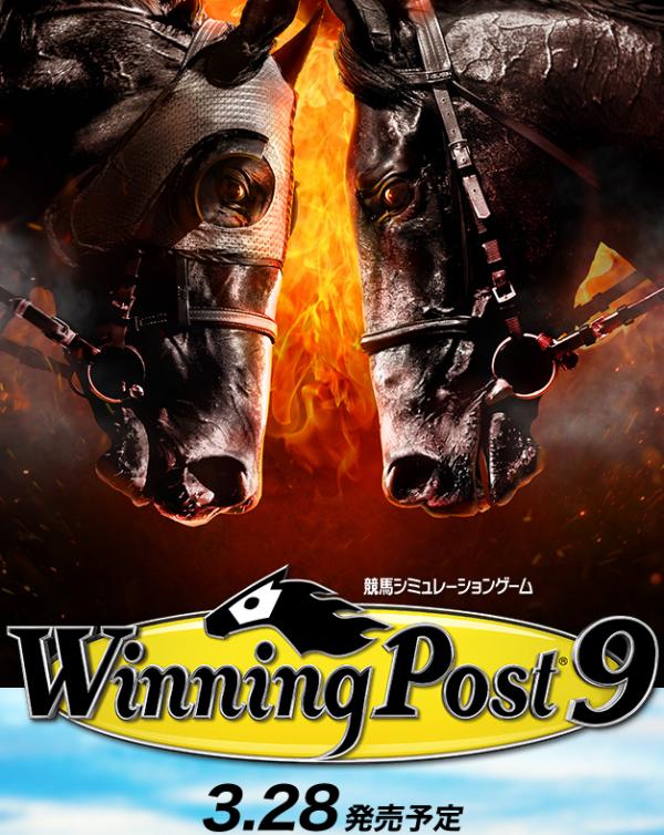 光荣新作《赛马大亨9》跳票2周 发售日确定为3月28日