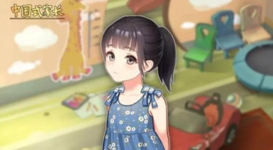 中国式家长女儿版提升魅力的方法