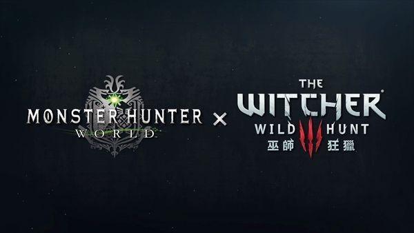 《怪物猎人:世界》联动《巫师》 杰洛特参战