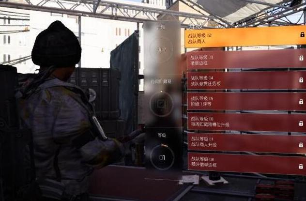 全境封锁2创建战队的方法介绍