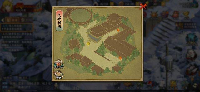 火影忍者手游樱生日会井野在哪 怎么去木叶村西