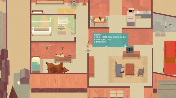 《连环清洁工》今日在Steam平台上更新中文