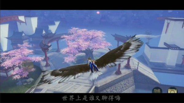 《剑侠世界2》游戏玩家踊跃投稿 演绎全新《剑侠出山记》