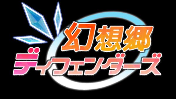 《幻想乡守护者》登陆Steam平台 4月25日发售