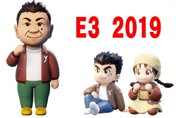 《莎木3》宣布参加E3游戏展 将会公布更多游戏情报