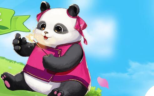 新活动已开启 赶快来找到DNF熊猫6月6号位置吧