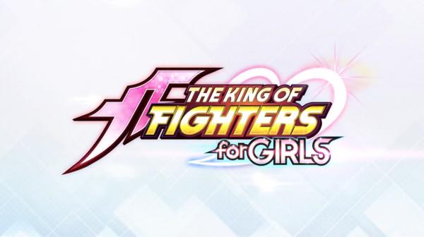 拳皇IP新作公布 《拳皇 For Girls》今夏上线