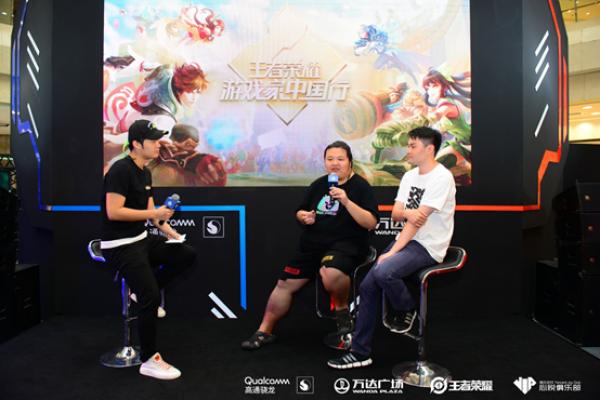王者荣耀游戏家中国行西安站圆满结束 策划团队再答玩家疑问