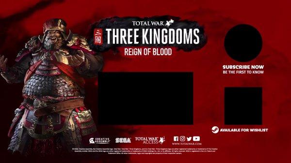 """《全面战争:三国》新DLC""""血包""""6月27日上线 售价20元"""