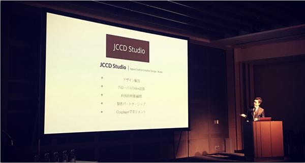 """如何3年内打造日本内容生产""""富士康""""―访谈"""