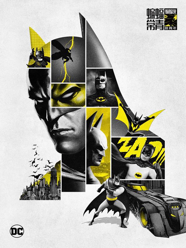 """华纳兄弟""""蝙蝠侠""""80周年庆典活动 即将闪耀2019ChinaJoy"""