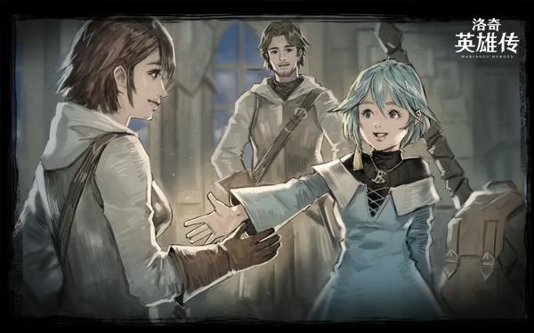 《洛奇英雄传》贝拉定档8.21 软萌萝莉的巨斧之力