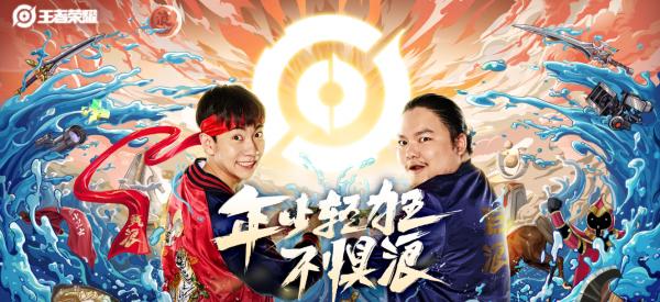 """《王者荣耀》最""""浪""""的广告 成为影帝登上人生巅峰"""