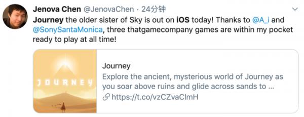 《风之旅人》上架苹果App Store 售价30元人民币