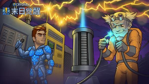 《末日觉醒》全新更新 玩家现可以建立电网