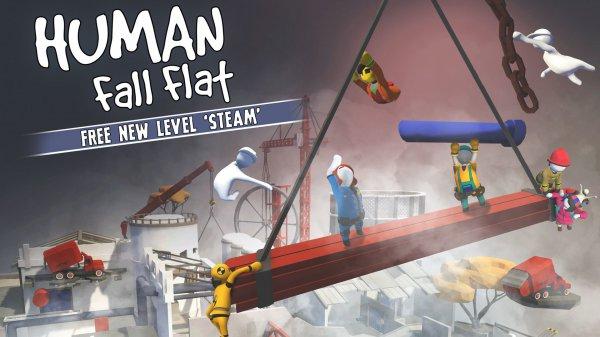 《人类:一败涂地》Steam开启半价折扣 新关