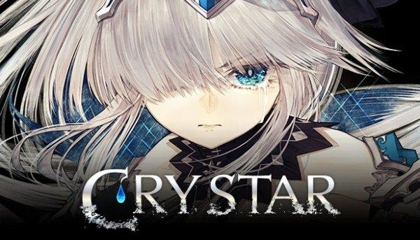 《恸哭之星》Steam平台正式发售 游戏售价259元